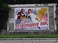 Propaganda of North Korea (6074656801).jpg