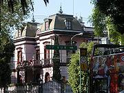 Old German House in Puebla