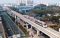 Pune Metro PCMC.jpg