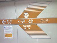 Q490250 Gusan A01.jpg