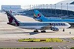 QTR A330-200 taxiing for spot(2). (9433365425).jpg