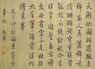 japanin kieli aakkoset