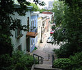 Quartier Latin cascade.jpg