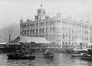 Queen's Building - Queen's Building during the 1890s