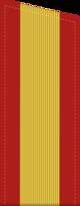 Парадный погон (2011—2015)