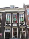 rm13869 dordrecht - voorstraat 142-144 (foto 2)