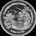 RR5011-0001R PL 750-летие Победы Александра Невского на Чудском озере.png