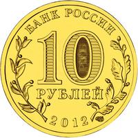 Википедия монеты россии 1 копейка 1843 года стоимость