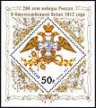 RUSMARKA-1626.jpg