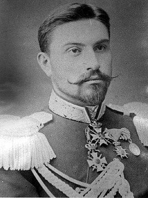 Racho Petrov