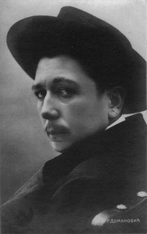 Radoje Domanović