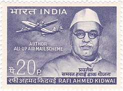 Rafi Ahmed Kidwai 1969 stamp of India.jpg