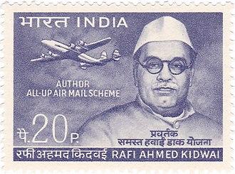 Rafi Ahmed Kidwai - Kidwai on a 1969 stamp of India