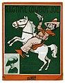 Ragtime cowboy Joe 1912.jpg