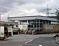 Rainham station - geograph.org.uk - 1019547.jpg