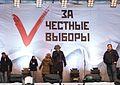 Rally «For Fair Elections» (6566564313).jpg