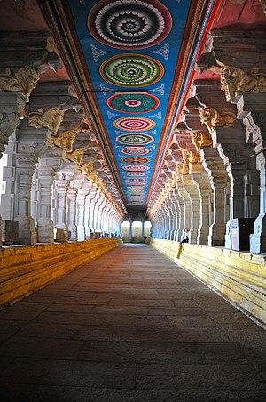 The Corridor of 1000 pillars insider Rameswara...