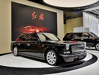 Official state car - Hongqi L5, the current official state car of China.