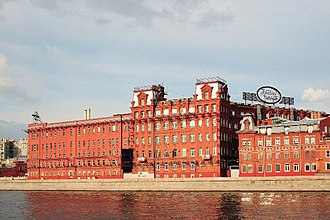 Baibakov Art Projects - Image: Red October Chocolate Factory