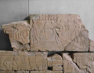 Reliefs from the Tomb of Nespekashuty