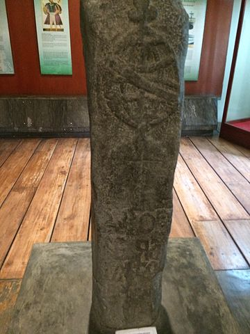 Replica of the Padrão of Sunda Kalapa (1522), a stone pillar commemorating a treaty between the kingdoms of Portuguese and Sunda, at Jakarta History Museum.