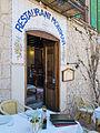 Restaurant in Banyalbufar, Mallorca (13333971423).jpg