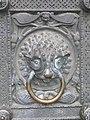 Right Door, ST Petri Dom 16.jpg