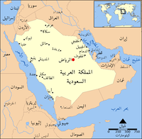 Riyadh, Saudi Arabia locator map-ar.png