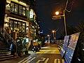 Road in Seoul, KOREA 4.jpg