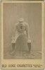 Roger Connor, New York Giants, baseball card portrait LCCN2007683750.tif