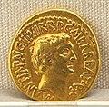 Roma, repubblica, moneta di m. antonius, octavianus e m. barbatius, 41 ac. oro.JPG