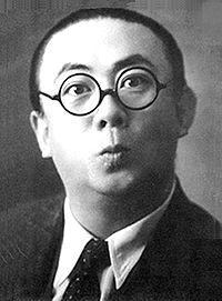 喜劇俳優 古川緑波