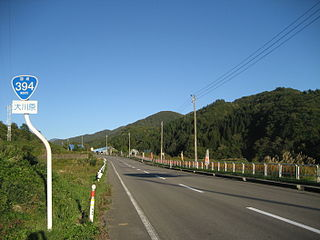 Japan National Route 394