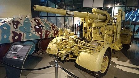 Royal Tank Museum 159.jpg