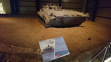 Royal Tank Museum 167.jpg