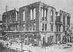 File:Ruins of Lincoln Hall, 1886 (1555153862) (3).jpg
