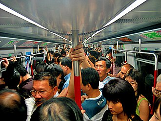 Transport in Hong Kong - Inside an MTR train compartment during peak hours