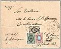 Russia 1872 Folded letter St. Petersburg to Baden.jpg