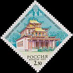 Russia stamp 2001 № 698.jpg