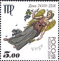 Russia stamp 2004 № 928.jpg