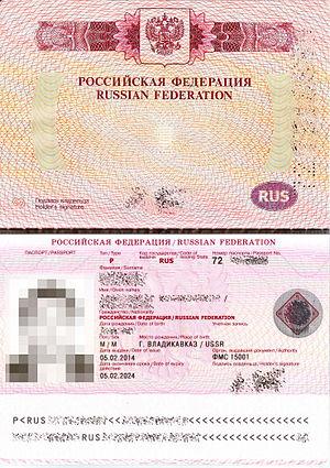 Russian passport - Data page and signature page of a biometric international passport (2014)
