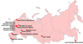 Russian Premier League 2006 map.png