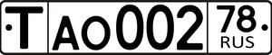 """BMW E38 Club - Подарок своей """"девчушке"""".."""