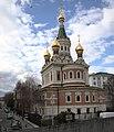 Russisch-Orthodoxe Kathedrale zum heiligen Nikolaus.jpg