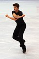 Ryan Bradley - 2006 Skate America.jpg