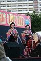Ryukyu Matsuri in Shin-Nagata Oct09 119.JPG