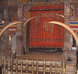 Relic of the tooth of the Buddha - The tooth sanctuary