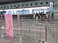 SZ 深圳 Shenzhen 福田 Futian 深圳會展中心 SZCEC Convention & Exhibition Center July 2019 SSG 64.jpg