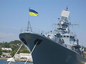 Sahaydachniy ship 2011.JPG
