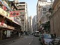 Sai Wan Ho Street.jpg